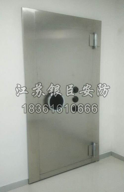 JKM2-YCAF金库门